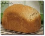 Biały chleb mleczny z automatu